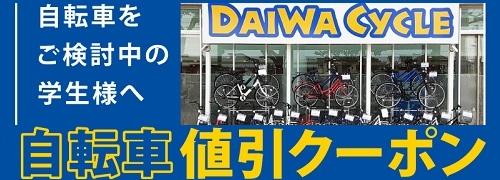 bicy2021-01.png
