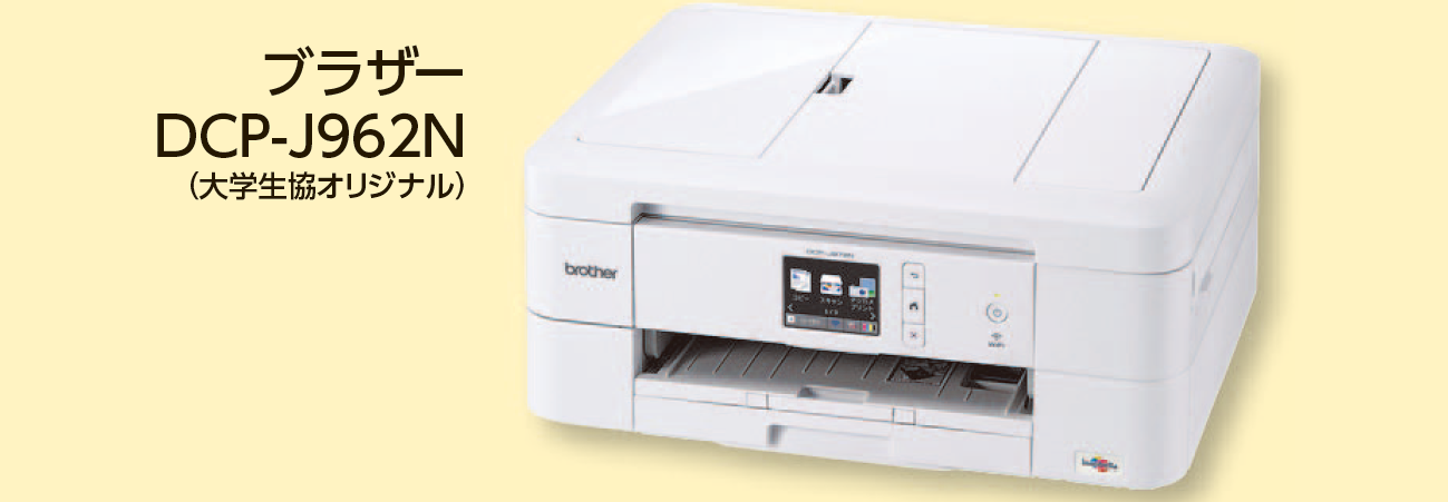 printer02.png