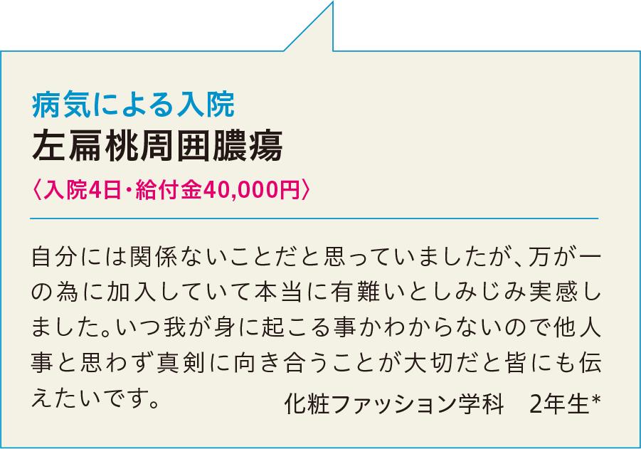 給付事例1.png