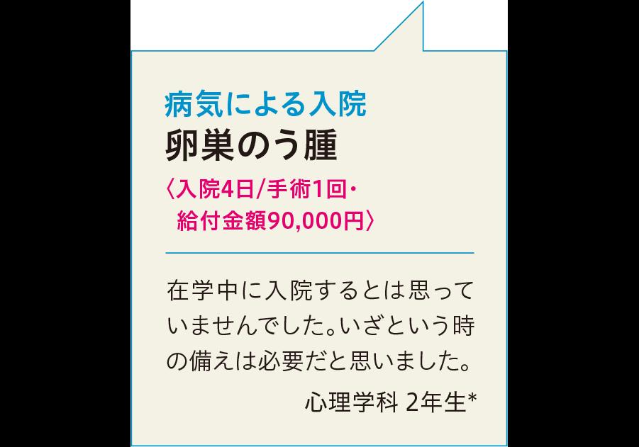 給付事例2.png